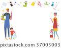 家庭 家族 家人 37005003
