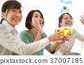 건배, 맥주, 회식 37007185