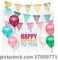 Color balloons Happy Birthday on white background 37009771