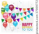 Color balloons Happy Birthday on white background 37009772