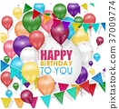 Colorful balloons Happy Birthday on white backgrou 37009774