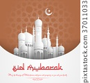Eid Mubarak background with mosque 37011033