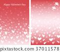 valentine, valentines, day 37011578