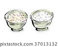 brown rice, unpolished rice, polished rice 37013132