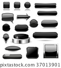 black, button, metal 37013901