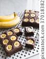 바나나 초콜릿 브라우니 37018382