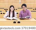 นักศึกษาเข้าชั้นเรียน 37019480
