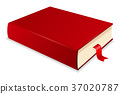 Red book with bookmark 37020787