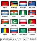 国家 旗帜 旗 37023448