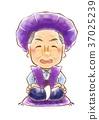 七十歲的 襯墊的無袖和服夾克 紫色 37025239