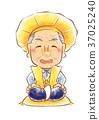 襯墊的無袖和服夾克 黃色 黃 37025240