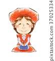 花甲 六十歲 kanreki(60歲生日慶典) 37025334