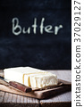 fresh butter and blackboard 37029127