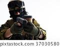 Grave warrior firing with pistol 37030580