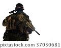 Serene peacemaker keeping modern weapon 37030681