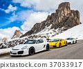 sportscar, autocar, automobile 37033917