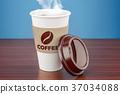컵, 잔, 찻잔 37034088