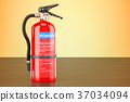 Fire extinguisher on the wooden table 37034094