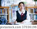 고교생 도서관 수험 공부 37036196