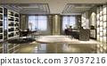 3d rendering modern luxury working room 37037216