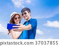 couple selfie happily 37037855