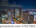 东京新宿新宿Subcenter,摩天大楼 37037862