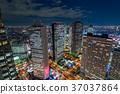 东京新宿新宿Subcenter,摩天大楼 37037864