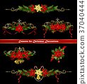 Christmas elements for your designs 37040444
