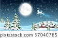 Happy Christmas background with deer jumping 37040765