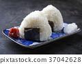 Traditional Japanese Onigiri with Umeboshi  37042628