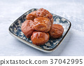 Traditional Japanese Umeboshi  37042995