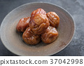 Traditional Japanese Umeboshi  37042998
