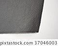皮革製品 皮革 表面 37046003