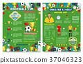 足球 運動 向量 37046323