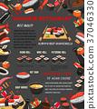 japanese restaurant menu 37046330