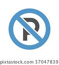 car service icon 37047839