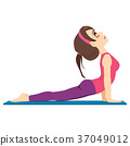 Yoga Exercise 37049012
