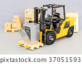 Forklift  truck with dishwasher Appliance delivery 37051593