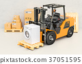 Forklift  truck with washing machine 37051595