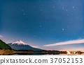 富士山和星空 37052153