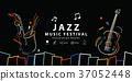 Jazz music festival banner poster vector. 37052448