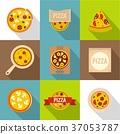 pizza, emblem, icons 37053787