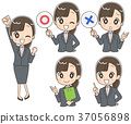 business, woman, businesswoman 37056898