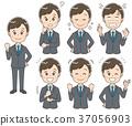 Illustration (set) of young businessman job hunting 37056903