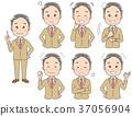 ภาพประกอบของนักธุรกิจรุ่นเก๋า (ชุด) 37056904