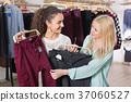 choosing, trousers, positive 37060527