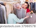 shopping, clothing, women 37060578
