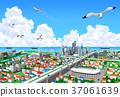 城市 城鎮 街景 37061639