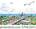 城市 城鎮 街景 37061641