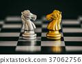Strategy chess battle Intelligence challenge game  37062756